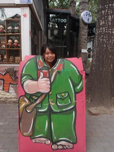 140628_「薪火相傳」內地交流活動計劃-北京、天津文化與經濟探索之旅1406301645186307900_
