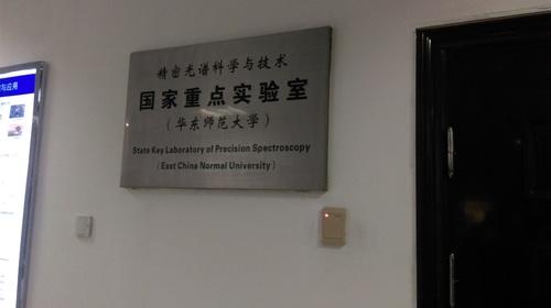 150719_2015上海青少年高校科學營150720100920150209_3